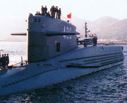 Strateginen sukellusvene Type 094